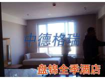 盘锦全季酒店
