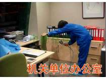 工程污染专项治理 (1)