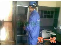 家庭污染专项治理 (1)