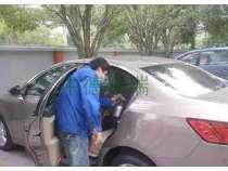 汽车污染专项治理 (1)