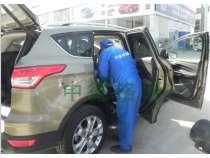 汽车污染专项治理 (2)