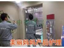 工程污染专项治理 (2)